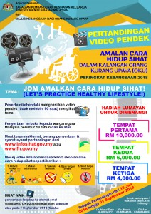 Poster_video_pendek